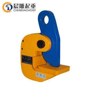 hot seller DL -type horizontal plate clamp scissor lifting clamp