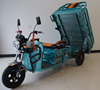 made in China hot hot cheap heavy load Indian market electric cargo tricycle