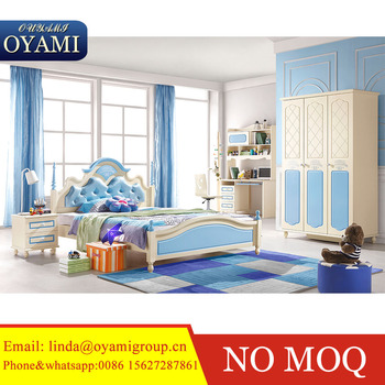 Cheap Wood Carving Boys Children Kids Bed Bedroom Furniture Sets View Kids Bedroom Furniture Oyami Product Details From Longmen Oyami Building Material Factory On Alibaba Com,Rent 2 Bedroom Apartment