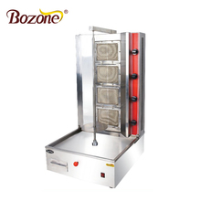 VGB-791 Professional Hot Sale Roast Chicken Making Shawarma Machine / Shawarma Grill Machine for Sale