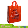 Custom Design Flexiloop Handle Plastic Shopping Bags Side Gusset Bottom Gusset
