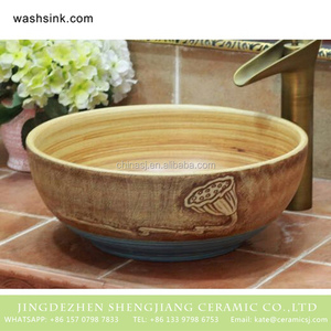 TPAA-212 Carved lotus pattern Chinese style art ceramic small bathroom sinks