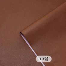 50*75 см хорошая искусственная Синтетическая кожа ткань, искусственная кожа ткань для шитья, искусственная кожа PU для DIY сумка материал D30(Китай)