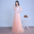 Suzhou factory direct sale pink wedding gown and evening dress prom