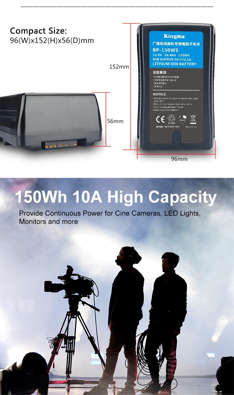 broadcast camera li-ion battery V mount battery 190Wh capacity for Sony//Panasonic//Canon