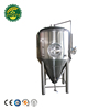 1000L 2000L beer fermentation tank unitank with cooling jacket