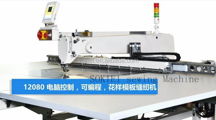 Automatic Industrial CNC programmable lockstitch template sewing machine