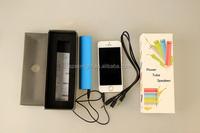 2016 new items power bank external hard drive