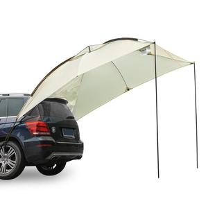 Yeler Portable 3-4 Person Family Camping SUV Car Tent/Awning/Canopy/ Sun Shelter Tailgate Beach Car Tent Sunshade