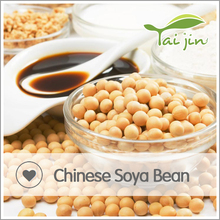 Wholesale price Chinese Natural dried organic soybean