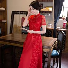 Chinese traditional cheongsam wedding short sleeve cheongsam for women