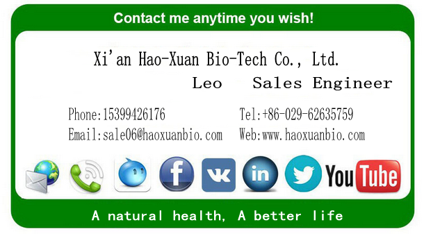 Chinese walnut kernel powder extract in a low price