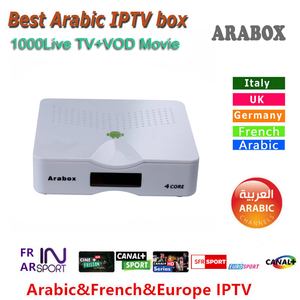 Arabic Live Channels Iptv Box No Monthly Fee, Arabic Live