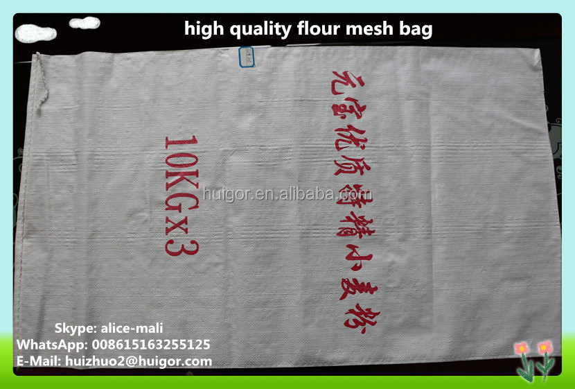 50kg Pp Woven Wheat Flour Bags
