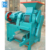 coal charcoal briquette ball maker making machine/ball press machine price