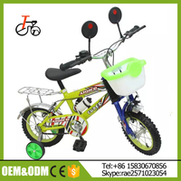 New Kids Bikes/Children Bicycle/Bycicle for 10 years old child with cheap price