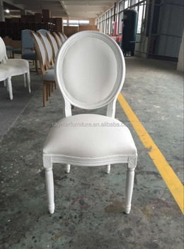white leather baby shower chair round back leather white wedding chairs for sale buy 21972 | Round back leather white wedding chairs for.jpg 350x350