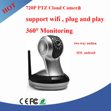 2015 ip cctv camera cheapest 720P 360 degree ptz camera baby monitor camera for whosale