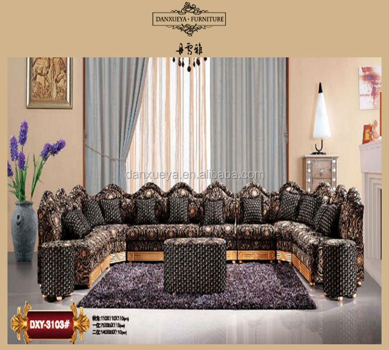 Arabic Dubai Dragon Mart Price Tradional Old Style Corner Sofa