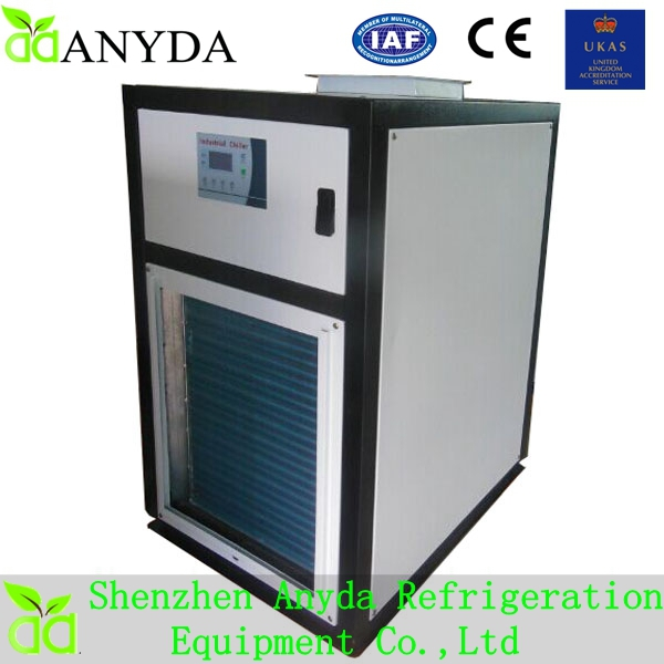 Central refrigeration air conditioning unit