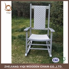 Cheap Price Factory Rocking Rattan Chair