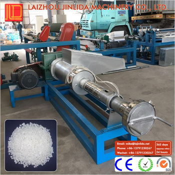 Plastic Foam Recycling Use Extruder Pelletizing Machine