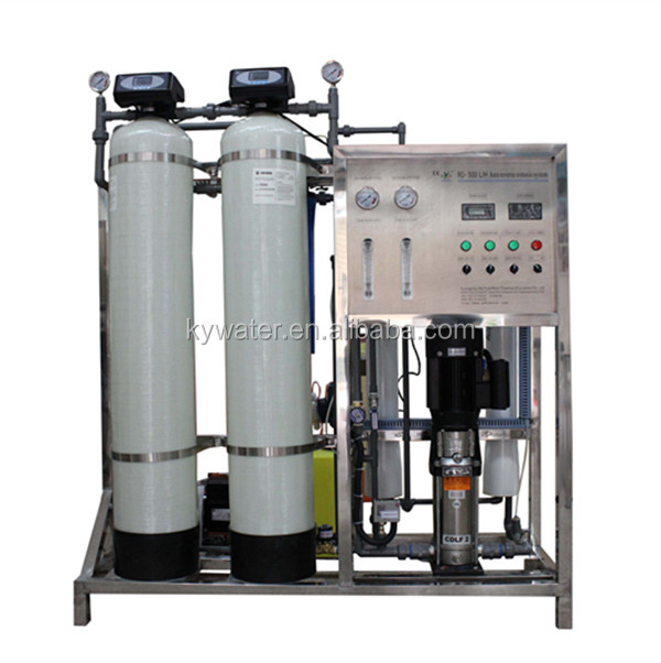 small capacity 250lph commercial water purification systemro water plant buy commercial water purification systemdrinking water purification plantro - Commercial Water Filtration System