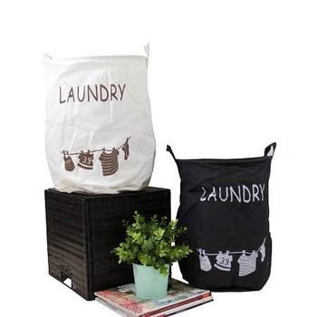 Set of 2 drawstring top fabric laundry basket black and white