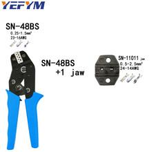 Обжимные плоскогубцы для зачистки SN-48BS комплект посылка для 2,8 4,8 6,3 VH2.54 3,96 2510/пробки/инсуированные клеммы электрические Зажимные инструмент...(Китай)