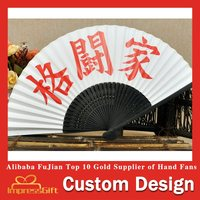 Unique Craft Bamboo Fabric Fan with Favorable Price