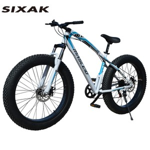 Hot sale variable speed 26 inch 4.0 fat tire bicycle Snow bike