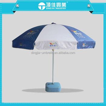 6 Ft Fosters Beer Logo Patio Beach Umbrella With Tilt