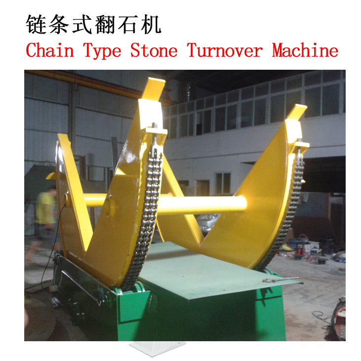 Hot Sale Chain Type Block Stone Turnover Machine Block Holder Stone Block Tilting Machine Turning Machine Factory