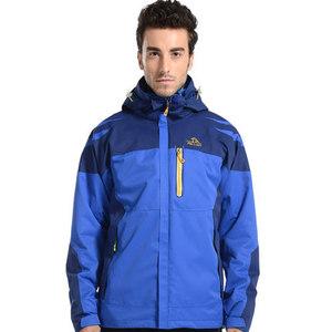 333d3676ed7cff Jacket In Fleece