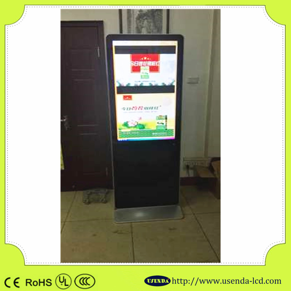 46inch Hot WIFI USB digital lcd multi touch screen kiosk enclosure with android system