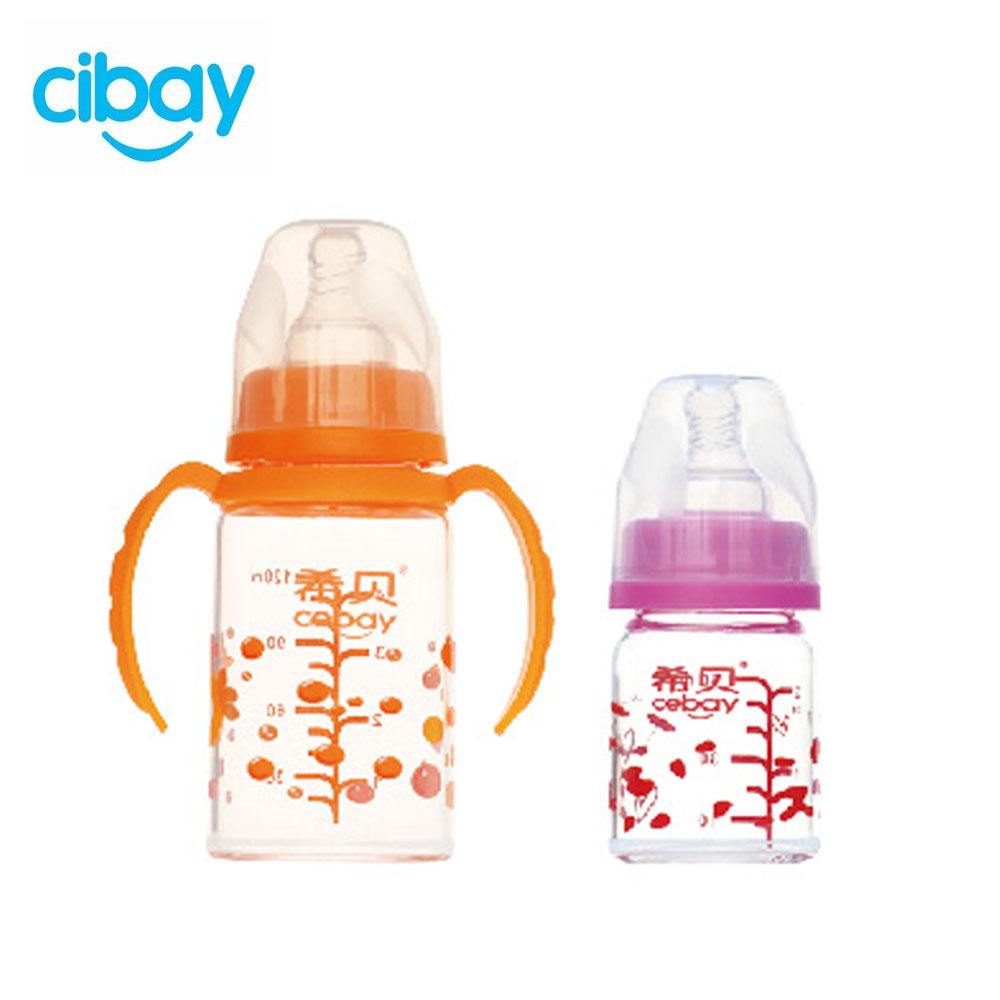 Spullen Voor Baby.Koop Laag Geprijsde Dutch Set Partijen Groothandel Dutch Galerij