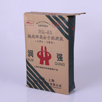 20kg 50kg kraft paper block bottom valve bag for packing cement, chemical, glue