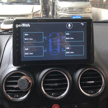 2 GB + 32 GB Android 8.1 car multimedia navigazione gps per <span class=keywords><strong>Opel</strong></span> Antara 2007-2019 car audio stereo lettore dvd