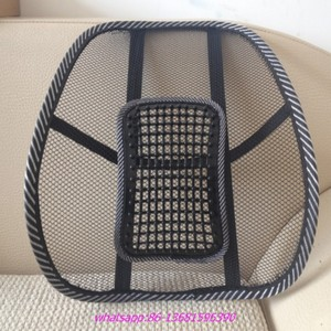 Summer Car lumbar waist support back rest cushion outdoor chair cushion