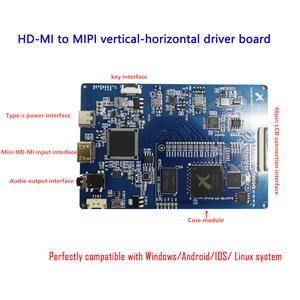 Hdmi To Mipi Driver Board, Hdmi To Mipi Driver Board