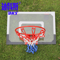 DKS ISO Certificate Door Hanging Mini Basketball Board With Steel Ring