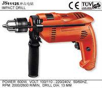 ELECTRIC DRILL 600W 13MM 2000/2600R/MIN