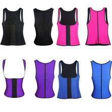 2018 sexy China Supplier Women waist trainer latex Training Corsets Vest Waist Trainer Corsets Slimming Belt Latex Waist