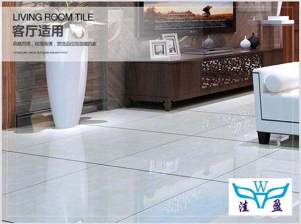 Floor Tiles Bangladesh Price - Buy Floor Tiles Bangladesh Price ...