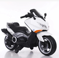 BIS certificate India cheap battery powered baby toys ride on car kids motorbike bike children