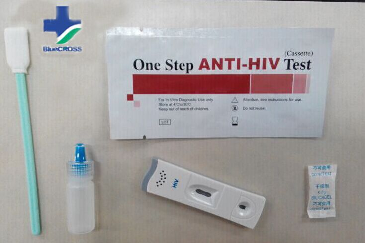 99 Accuracy High Sensitivity Reliable Hiv Home Rapid Test
