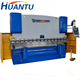 Hydraulic bending machine 80ton hydraulic press brake, accurate tools weld, adjustable press machine