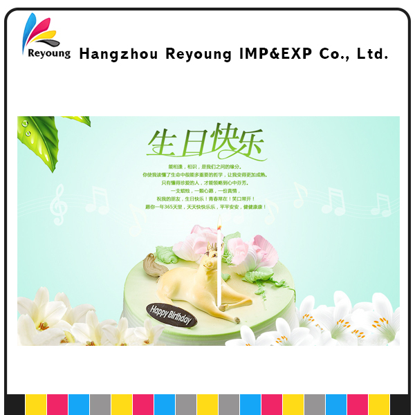 Buy Cheap China Happy Birthday Card Printing Products Find China