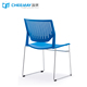 blue plastic meeting visitor chair training room office chair stackable