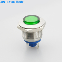 19mm 12v indicator light led pilot lamp